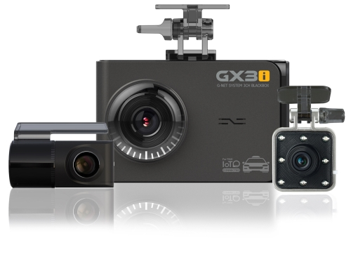 ARAÇ KAMERASI GNET GI500